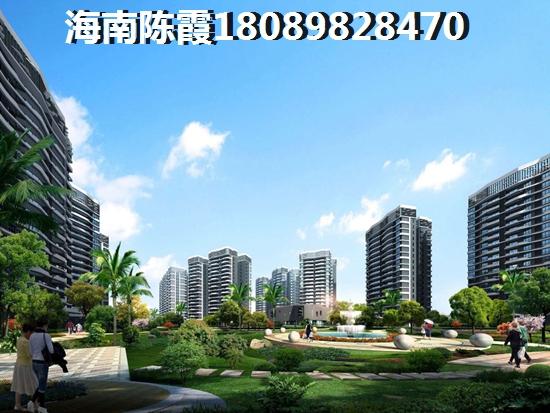 国和苑-3室2厅2卫