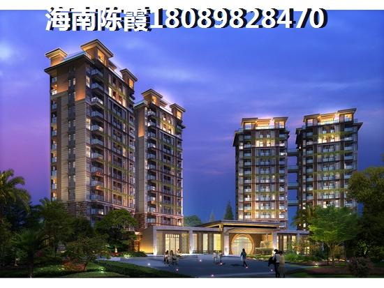 国和苑-3室2厅1卫