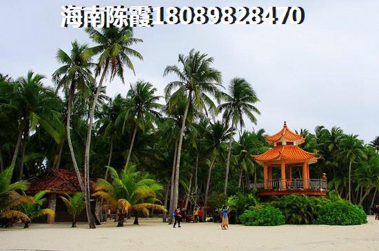 雅居樂山海間-2室2廳1衛