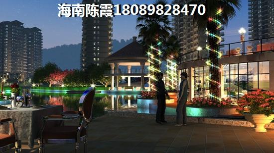 雅居樂山海間-3室2廳