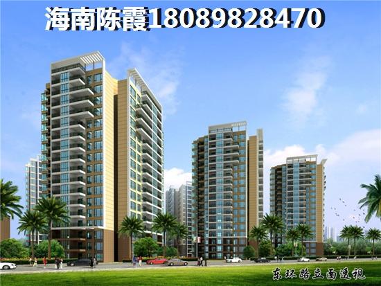 福安·滨海城邦(和泰花园)