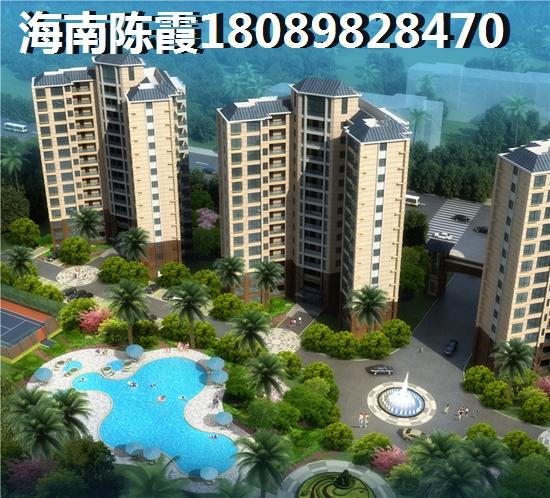 蓝水湾2期江海汇位置图