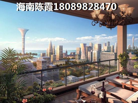 宝华海景公寓2号楼效果图