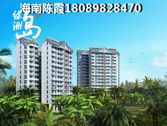 恒大·海花岛位置图