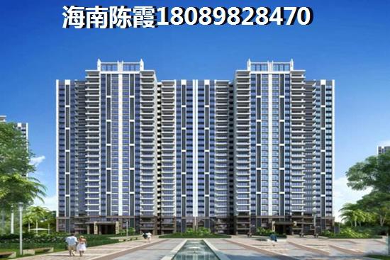 中信·香水湾实景图