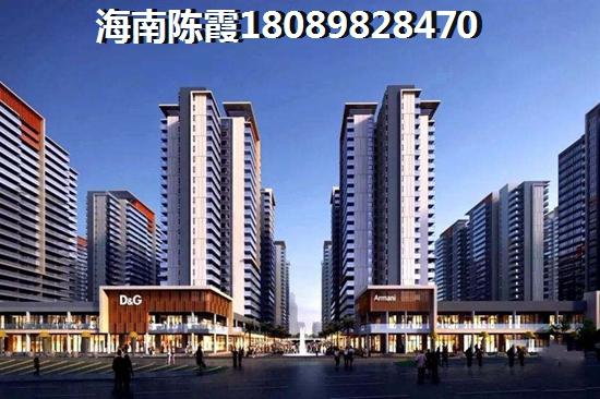 星华海岸城规划图