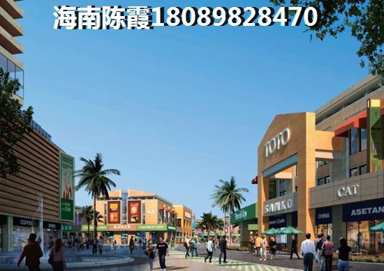 融创海棠湾位置图