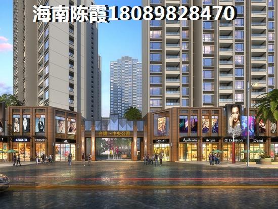 福新永升广场(原名中房嘉园)规划图