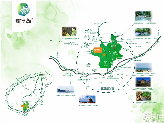 保亭椰之郡位置图