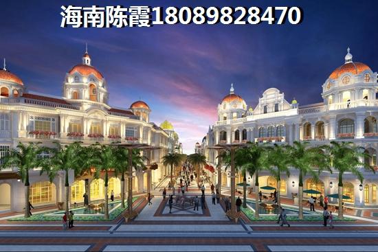 国茂清水湾国际旅游养生度假区位置图
