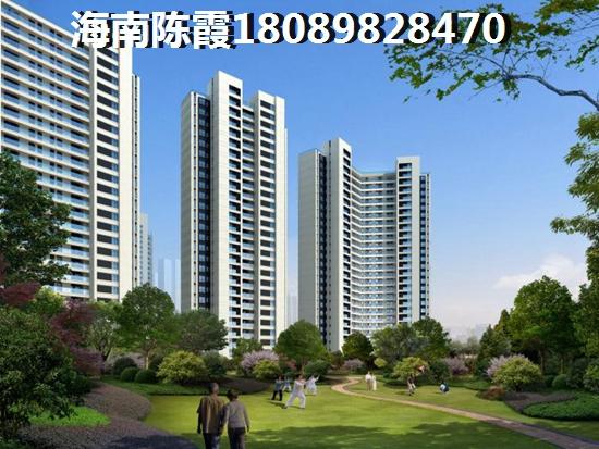 罗牛山祥源城位置图
