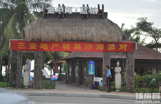金中海蓝钻实景图