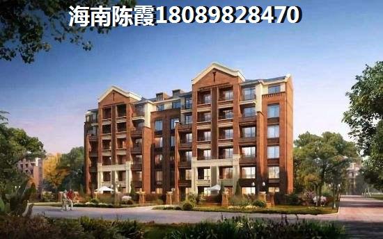 庄园丽都-1室1厅1卫