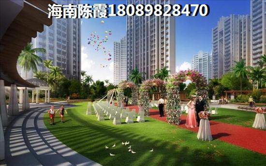 阳光紫荆花园实景图