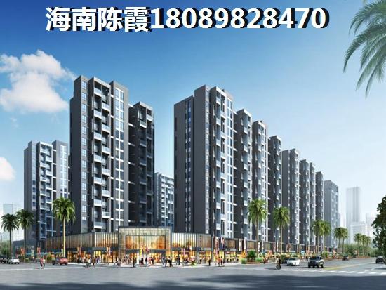 三亞景園城-2室2廳1衛