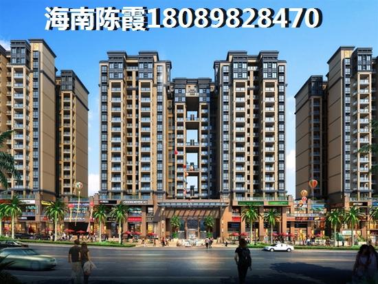 麓鸣海-2室2厅2卫