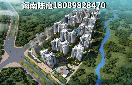 天骄海棠湾位置图