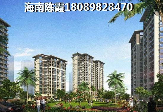 方大·太阳城规划图