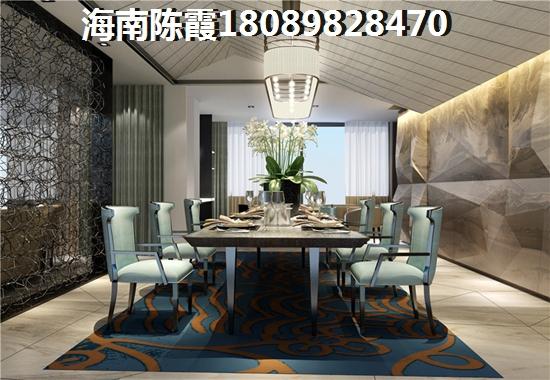 三亚湾红树林模块公寓-暂无