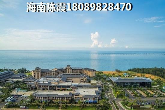 海口雅居乐中心规划图